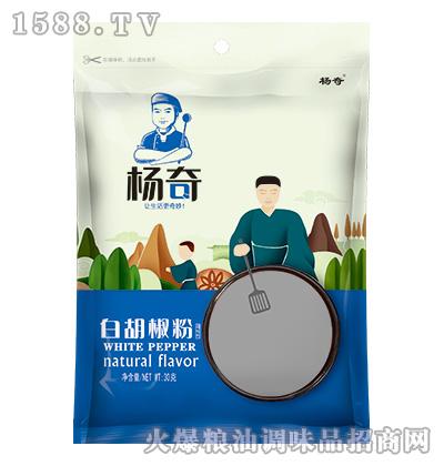 白胡椒粉30g-杨奇
