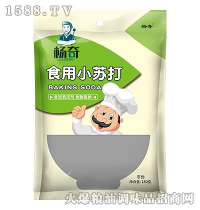 食用小苏打180g-杨奇