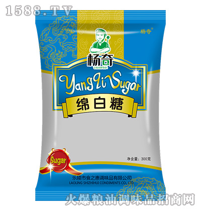 绵白糖300g-杨奇