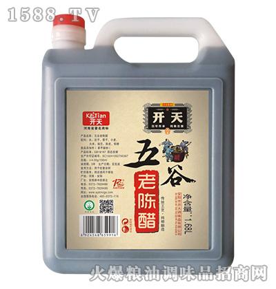 开天五谷老陈醋1.68L