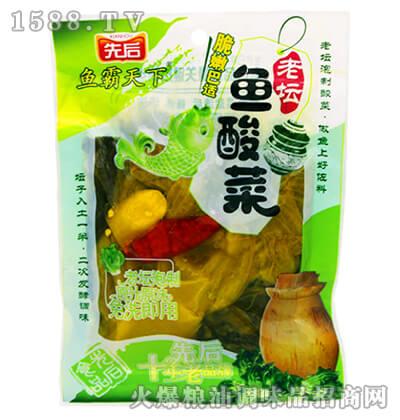 先后-鱼酸菜200g