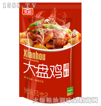 先后-大盘鸡调料160g