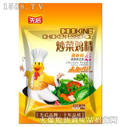 先后-烧菜鸡精454g