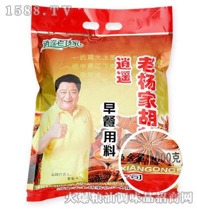 老杨家胡辣汤(早餐专用料)1000g