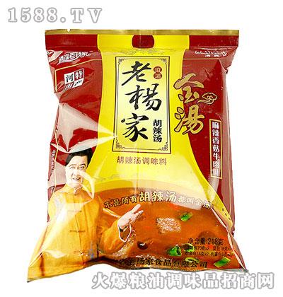 老杨家胡辣汤(金汤麻辣香菇牛肉味)218g