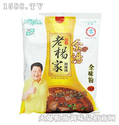 老杨家胡辣汤(金汤全味粉)375g