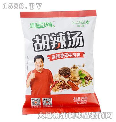 老杨家胡辣汤(金汤麻辣香菇牛肉味)285g