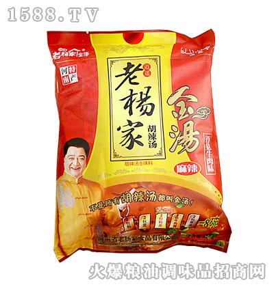 老杨家胡辣汤(金汤麻辣香菇牛肉味)256g