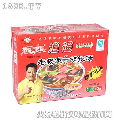 老杨家方便胡辣汤(大众味)70gx20袋