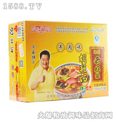 老杨家方便胡辣汤(牛肉味)102gx20袋
