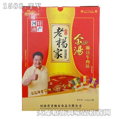 老杨家胡辣汤(金汤麻辣牛肉味)128gx10袋