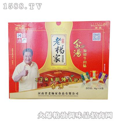老杨家胡辣汤(金汤麻辣牛肉味)95gx15袋
