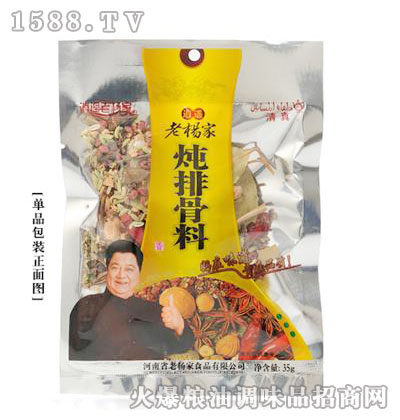 老杨家炖排骨料35g