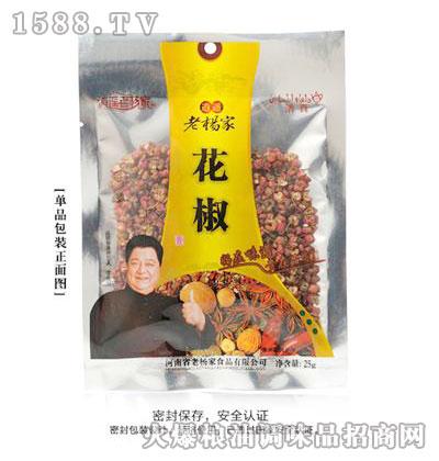 老杨家花椒25g