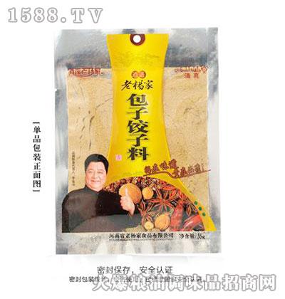 老杨家包子饺子料35g