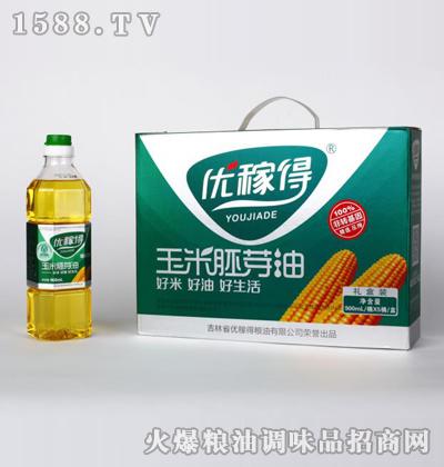 优稼得玉米胚芽油900mlX4桶