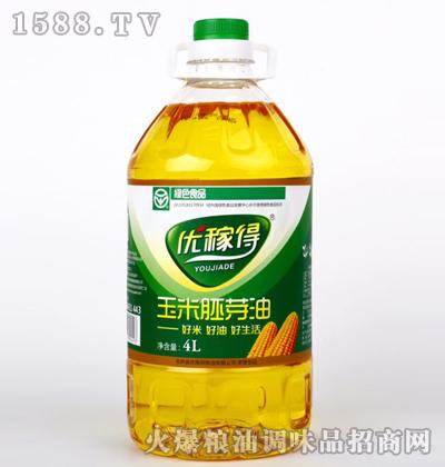 优稼得玉米胚芽油4L