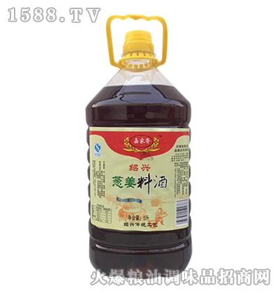 嘉家香葱姜料酒5L