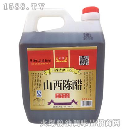 云周山西陈醋2.5L