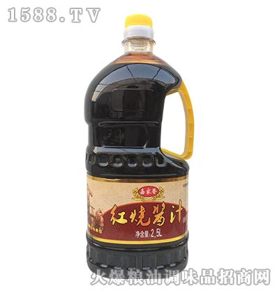 嘉家香红烧酱汁2.5L桶