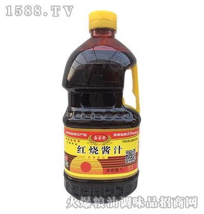 嘉家香红烧酱汁1L