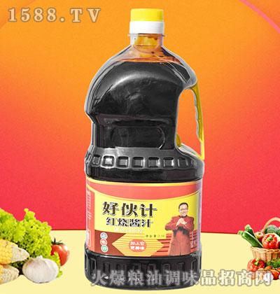 好伙计红烧酱汁2.5L