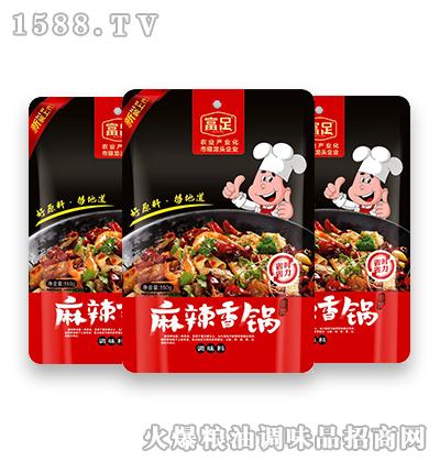 富足麻辣香锅调味料150g
