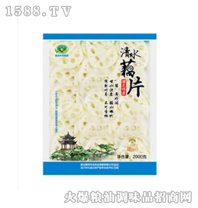 嘉珍清水藕片2000g