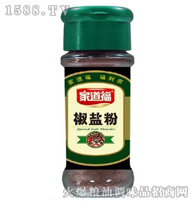 家道福50g椒盐粉