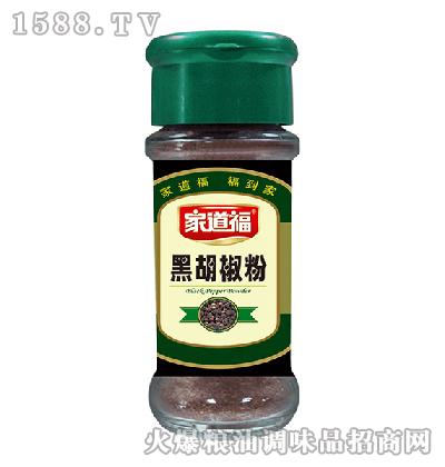 家道福30g黑胡椒粉