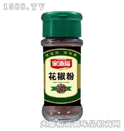 家道福20g花椒粉