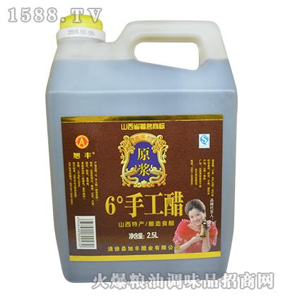 旭丰-6度手工醋2.5L