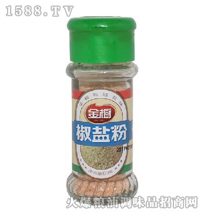 金厨白椒盐粉50g