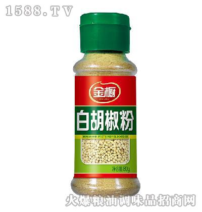 金厨白胡椒粉80g