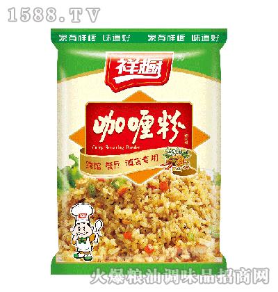 祥厨咖喱粉454g