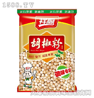祥厨胡椒粉500g