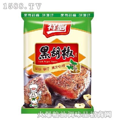 祥厨黑胡椒454g