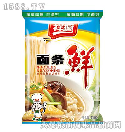 祥厨面条鲜复合调味料110g