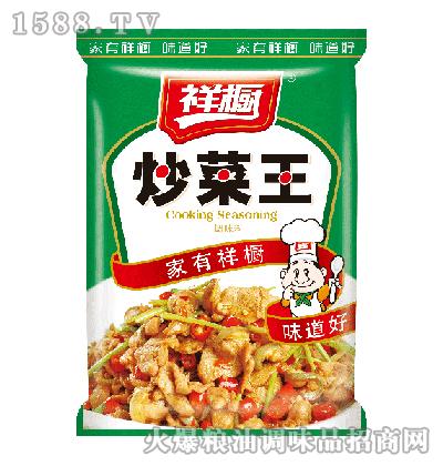 祥厨30g炒菜王调味料