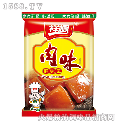 祥厨100g肉味鲜味王
