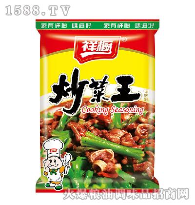祥厨100g炒菜王