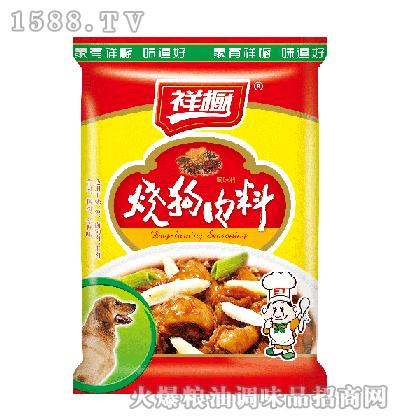 祥厨烧狗肉料30g