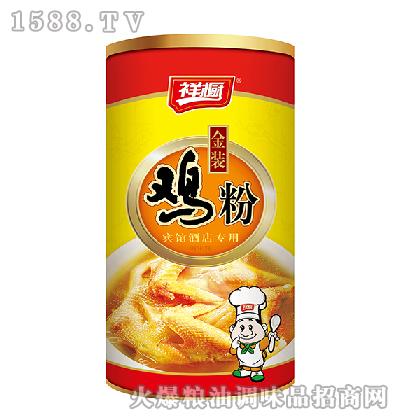 祥厨1000g鸡精粉(灌装金装)