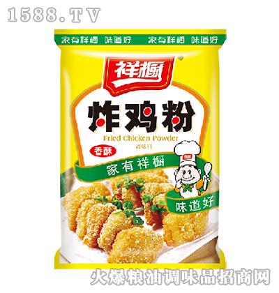 祥厨香酥炸鸡粉40g