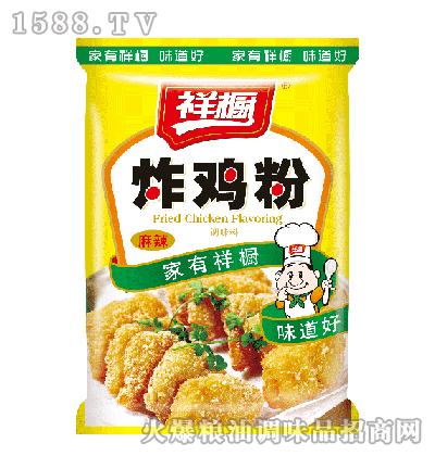祥厨麻辣炸鸡粉40g