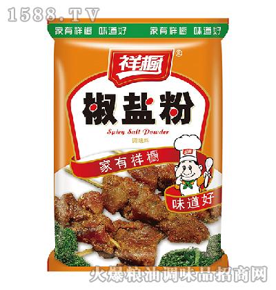 祥厨椒盐粉40g