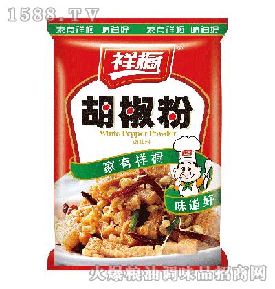 祥厨胡椒粉30g