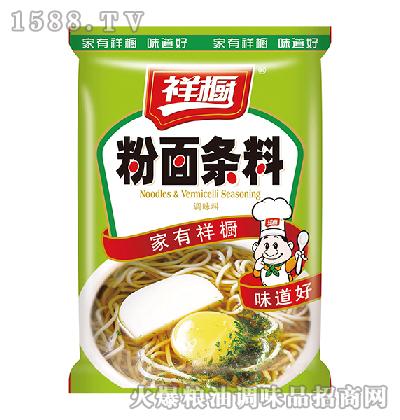 祥厨粉面调料35g