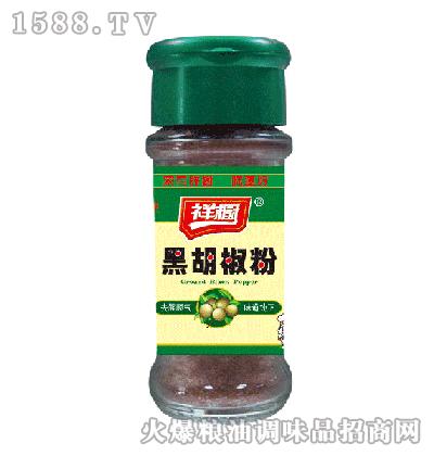 祥厨30g黑胡椒粉