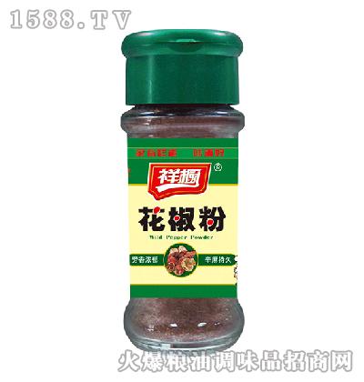 祥厨20g花椒粉